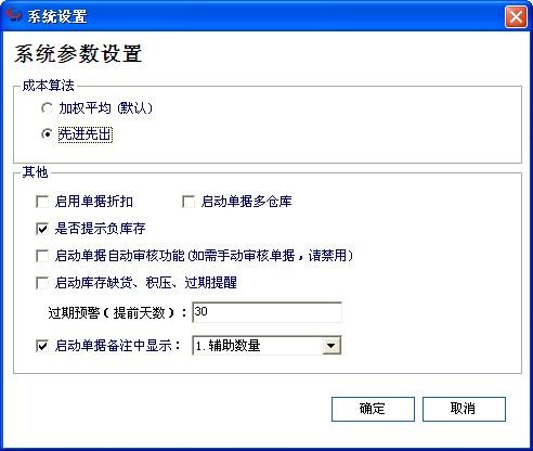 QQ截图20131006095252.jpg