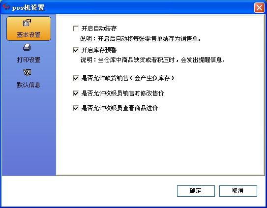 QQ截图20131007124442.jpg