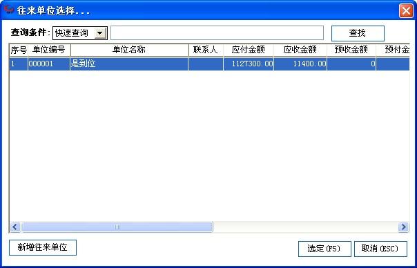 QQ截图20131007151904.jpg