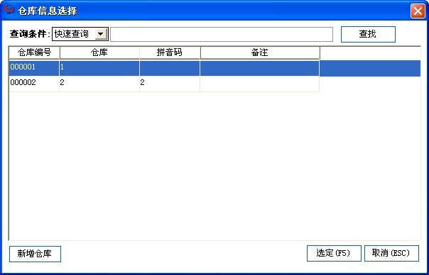 QQ截图20131007152452.jpg