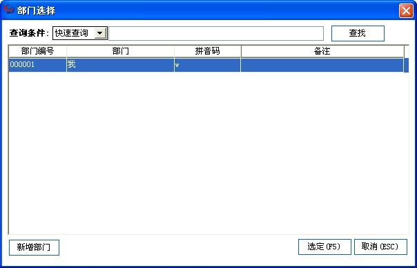 QQ截图20131007152553.jpg