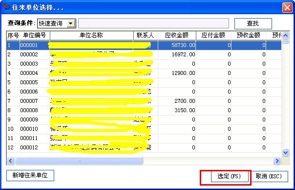 QQ截图20130816112728.png