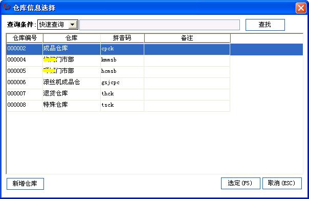 QQ截图20130816120120.png