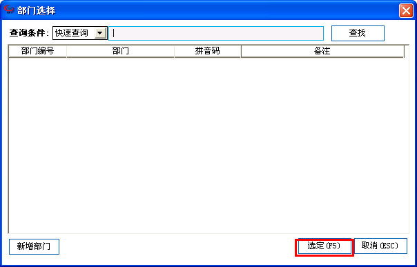 QQ截图20130816120618.png