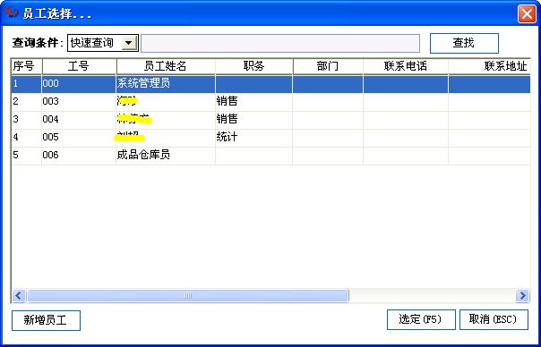 QQ截图20130816120754.png
