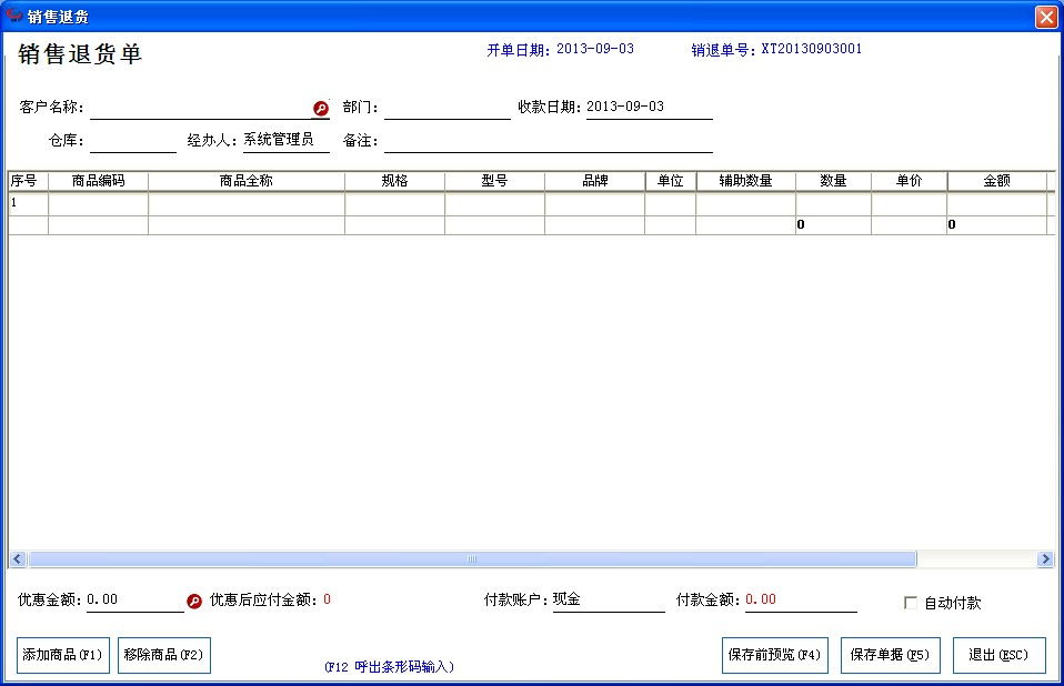 QQ截图20130903084819.jpg