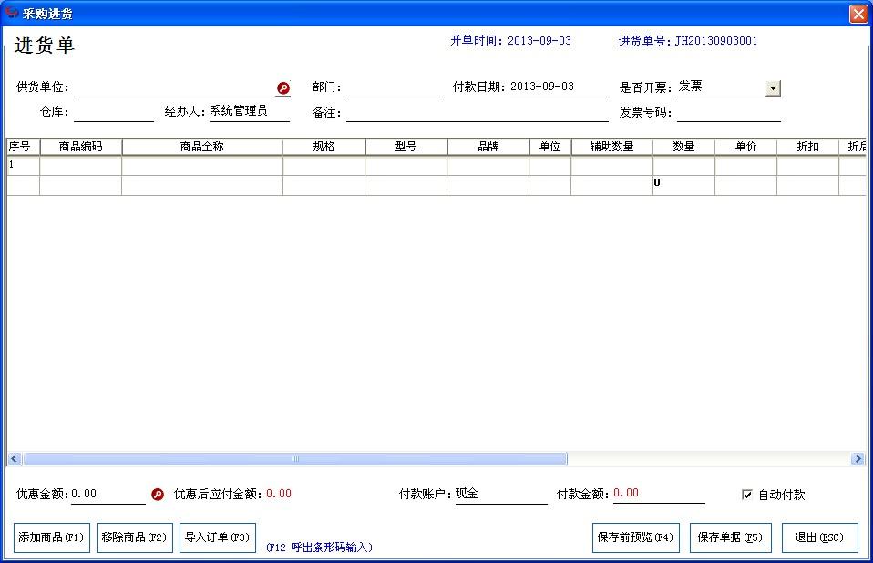 QQ截图20130903095223.jpg