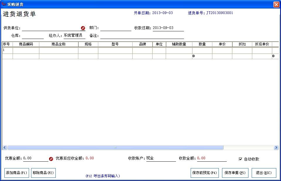 QQ截图20130903102116.jpg