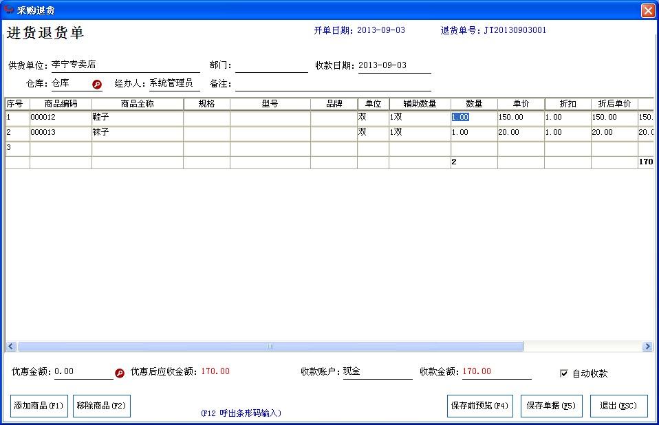 QQ截图20130903102712.jpg