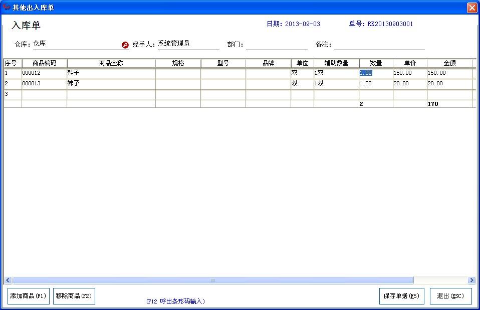 QQ截图20130903110618.jpg