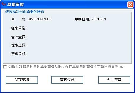 QQ截图20130903110747.jpg