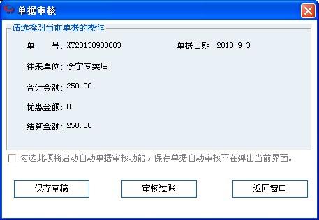 QQ截图20130903110948.jpg