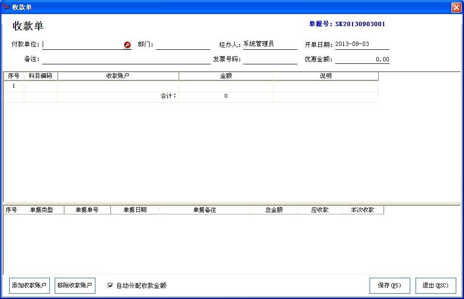QQ截图20130903135155.jpg