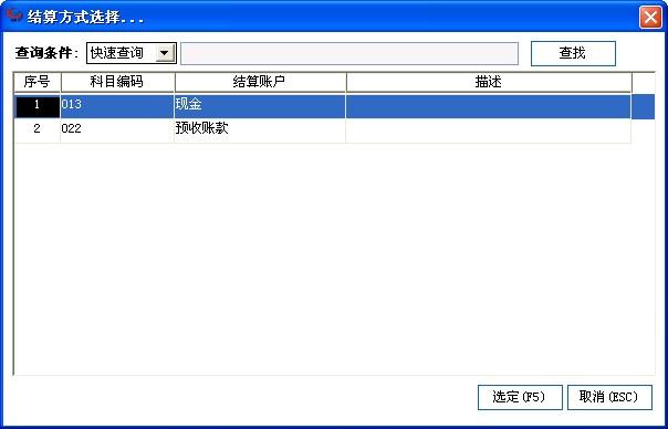 QQ截图20130903140205.jpg