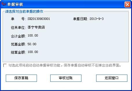 QQ截图20130903154400.jpg