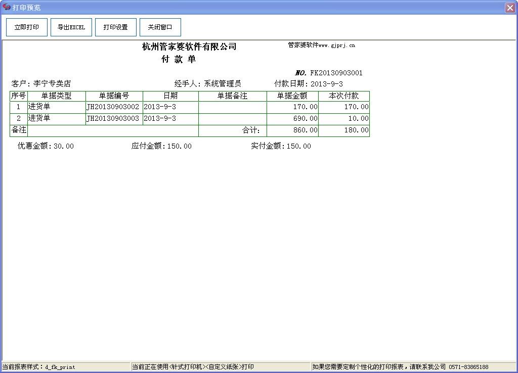 QQ截图20130903165037.jpg