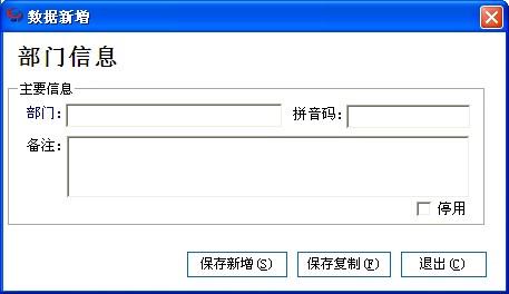 QQ截图20130904095215.jpg