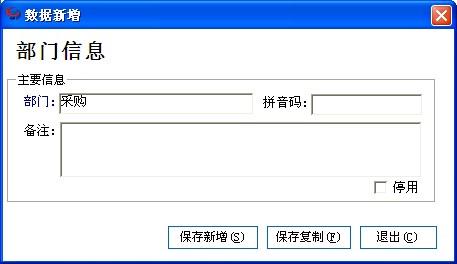 QQ截图20130904100146.jpg