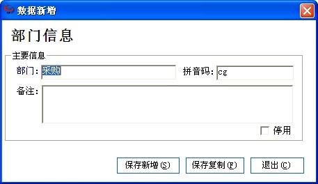 QQ截图20130904101536.jpg