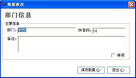 QQ截图20130904101954.jpg