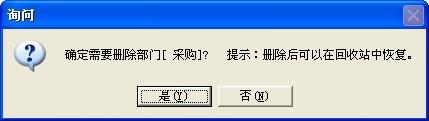 QQ截图20130904102319.jpg