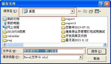 QQ截图201309041032201.JPG