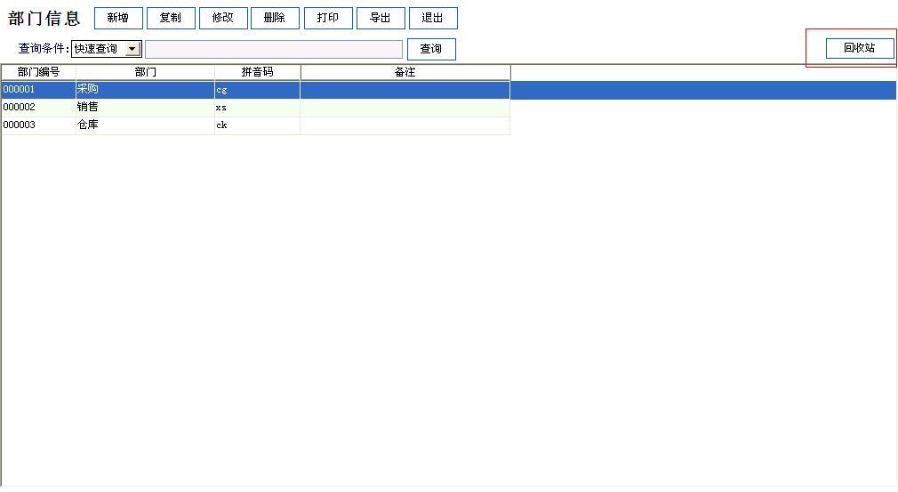 QQ截图201309041024012.JPG