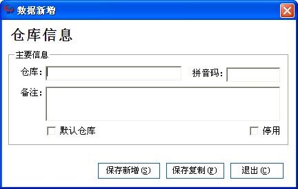 QQ截图20130904104435.jpg