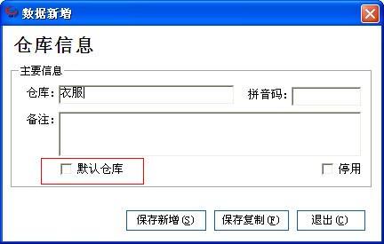 QQ截图201309041045201.JPG