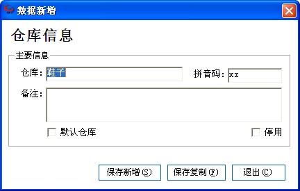 QQ截图20130904104930.jpg