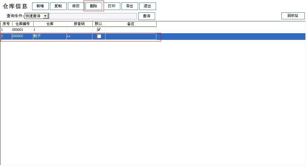 QQ截图201309041051501.JPG