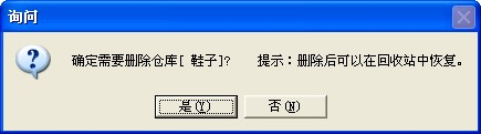 QQ截图20130904105326.jpg