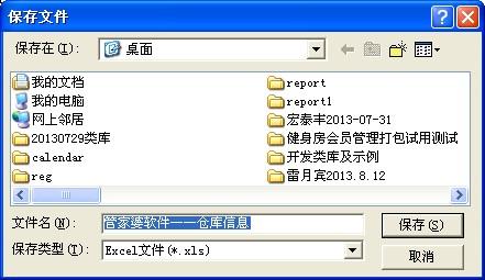 QQ截图20130904105413.jpg