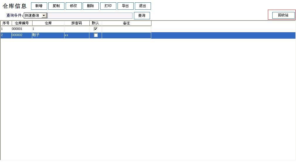 QQ截图201309041051502.JPG