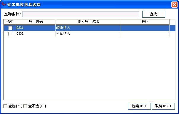 QQ截图20130904130423.jpg