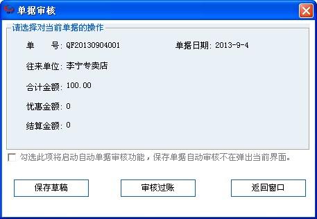 QQ截图20130904132447.jpg