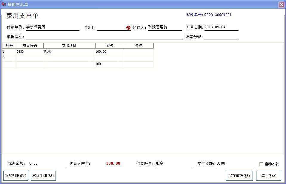 QQ截图20130904133229.jpg