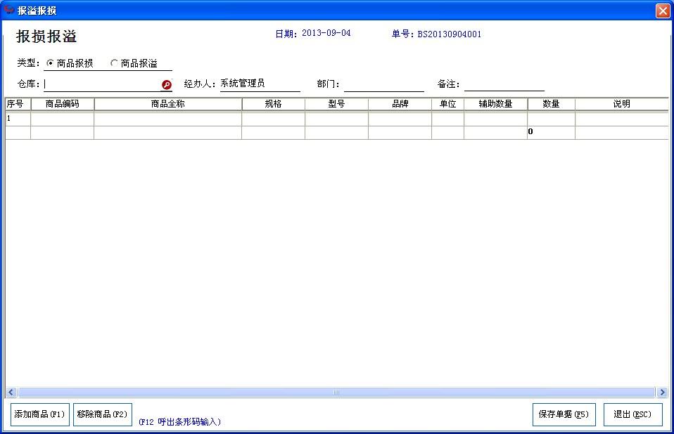 QQ截图20130904140315.jpg