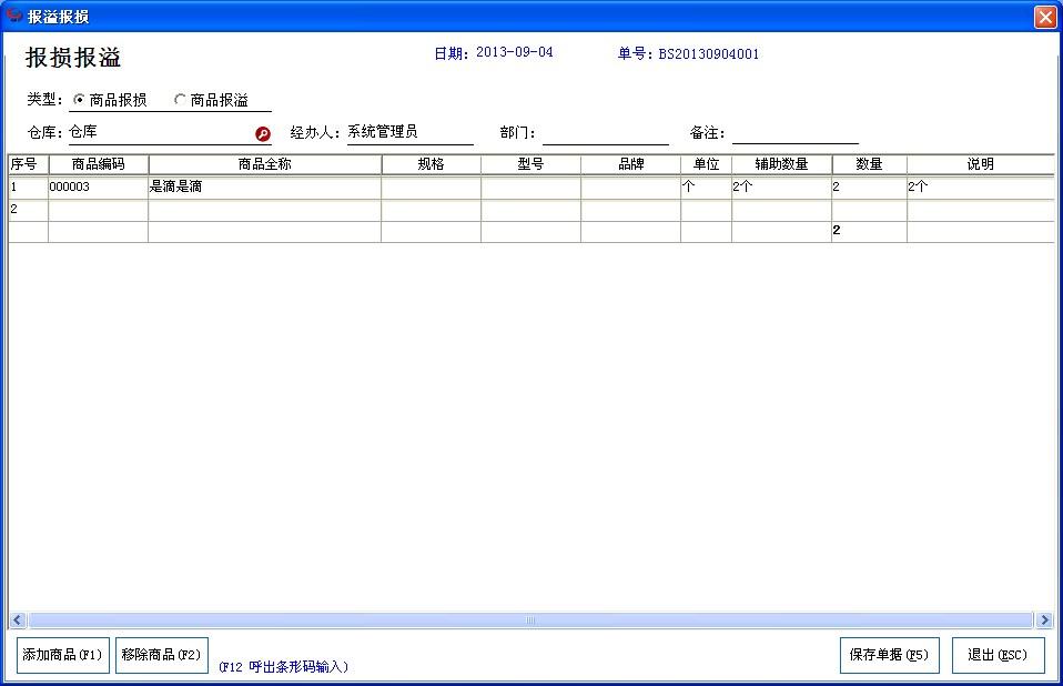 QQ截图20130904141857.jpg