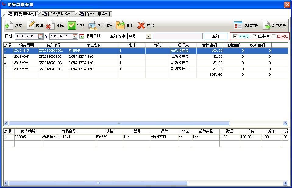 QQ截图201309051521281.JPG