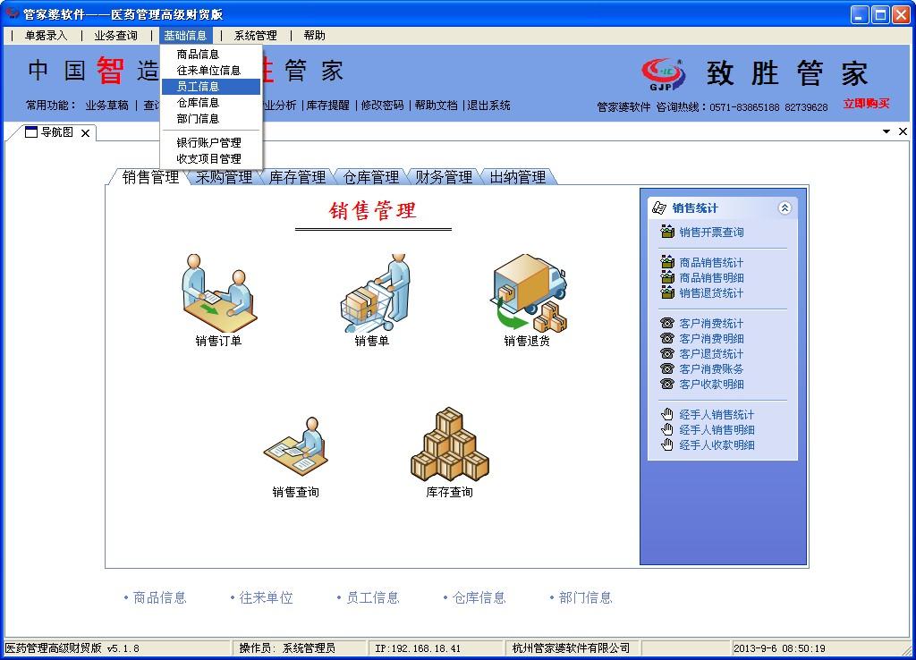 QQ截图20130906085354.jpg