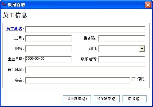QQ截图20130906092643.jpg