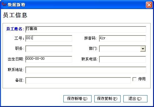 QQ截图20130906100932.jpg