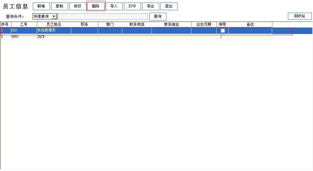 QQ截图201309061016471.JPG