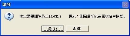 QQ截图20130906110558.jpg