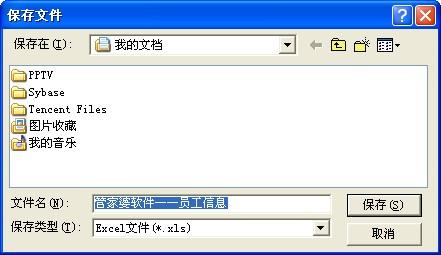 QQ截图20130906110810.jpg