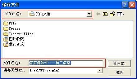 QQ截图201309061108101.JPG
