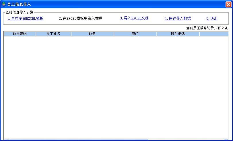 QQ截图20130906112204.jpg