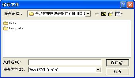 QQ截图20130906112449.jpg