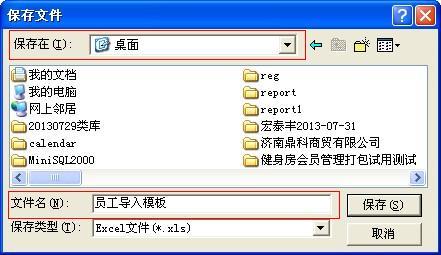 QQ截图20130906112639.jpg